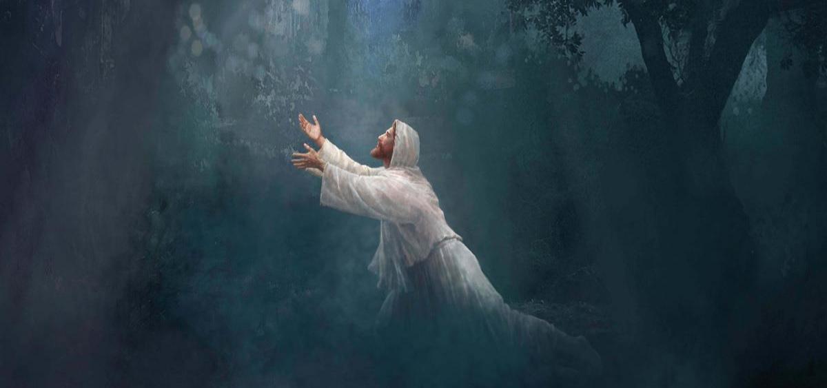 What Did Jesus Teach About Prayer?