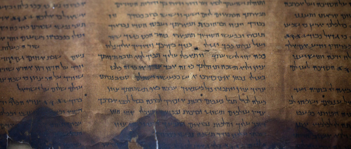 Do the Dead Sea Scrolls Tell Us Anything About Jesus?