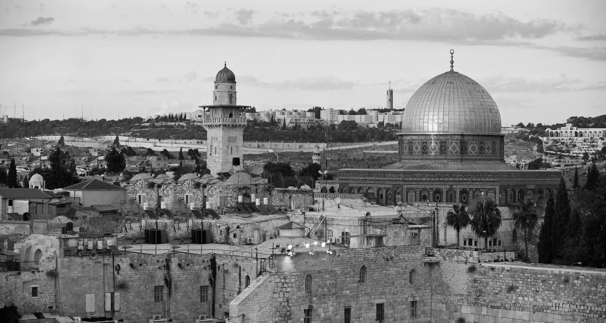 What was Bethlehem like in the first century?