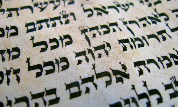 Hebrew Names