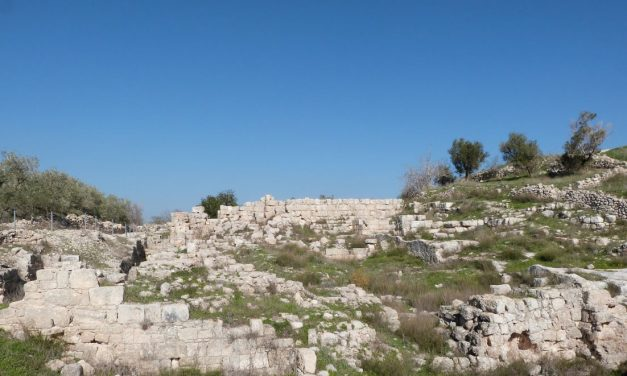 Ancient Samaria